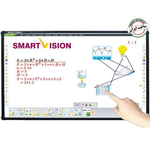 تخته هوشمند اسمارت ویژن مدل IR-8210N