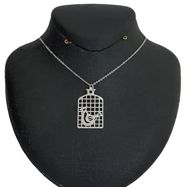 گردنبند نقره زنانه ترمه طرح مرغ آمین مدل MOG1