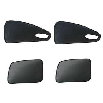آفتابگیر  خودرو مدل کارسین مناسب برای خودروی پژو 206 بسته دوجفتی