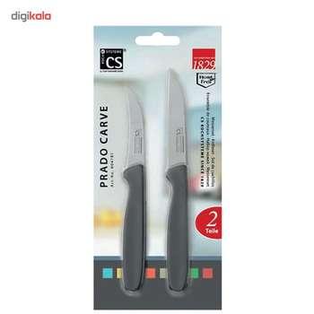 ست دو عددی چاقوی آشپزخانه کارل اشمیت مدل Prado