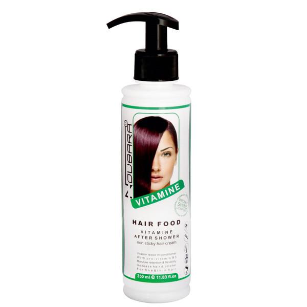 ماسک مو نوباراکس مدل Hair Food حجم 350میلی لیتر