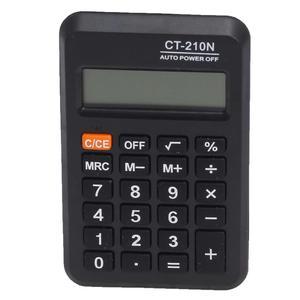 ماشین حساب مدل CT-210N