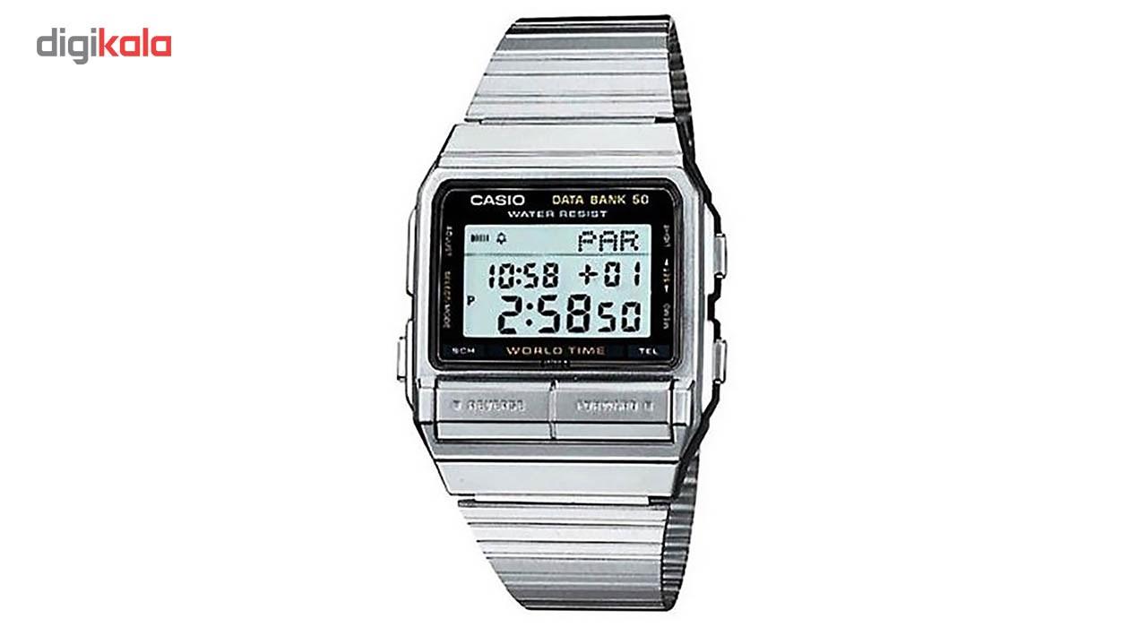 ساعت مچی دیجیتالی  کاسیو مدل DB-520A-1ADF             قیمت