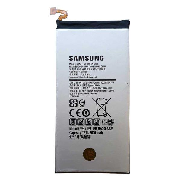 باتری موبایل سامسونگ مدل Galaxy A7 2016 با ظرفیت 3300mAh | Samsung Galaxy A7 2016 3300mAh Mobile Phone Battery