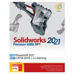مجموعه نرم افزاری SolidWorks Premium 2021 SP1 + Catia 2018 نشر گردو