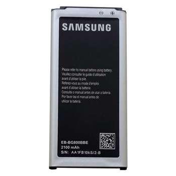 باتری موبایل مدل EB-BG800BBE با ظرفیت 2100mAh  مناسب برای گوشی سامسونگ  S5 Mini