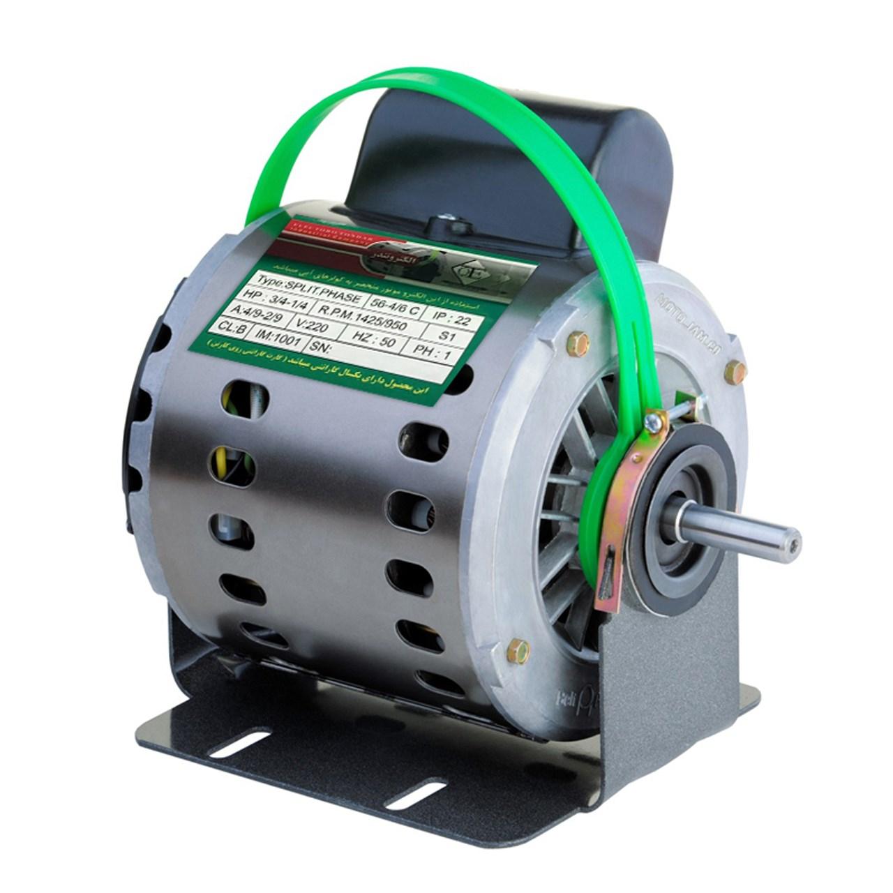 الکترو موتور کولر آبی تندر مدل A 3/4