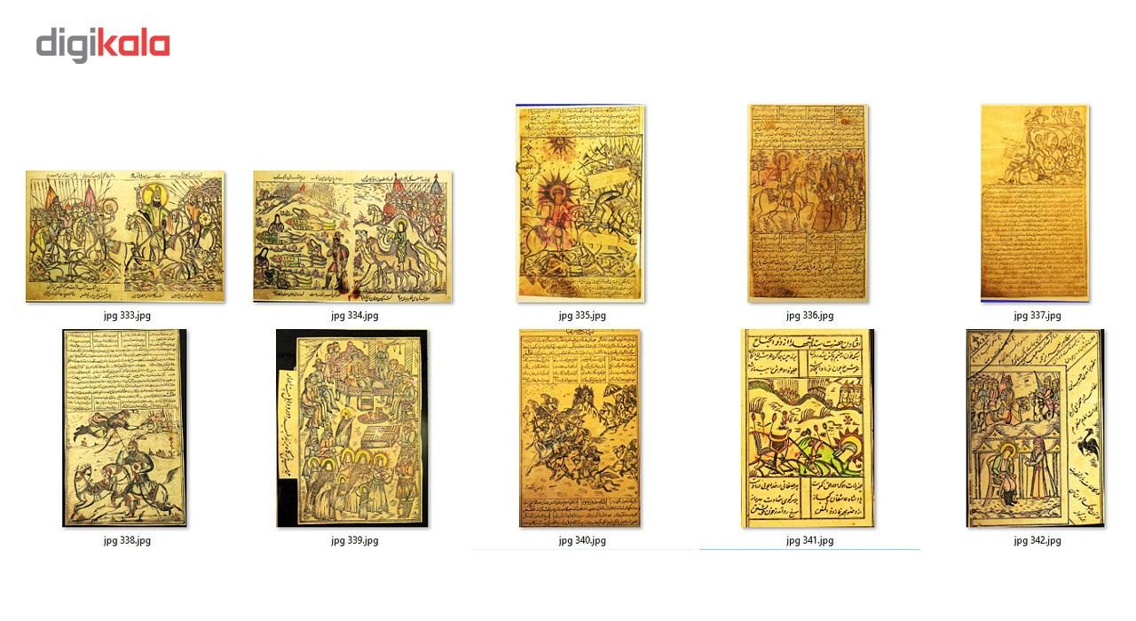 مجموعه تصاویر کتاب های چاپ سنگی قاجار