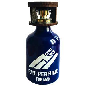 ادوپرفیوم مردانه ازنی مدل بوگارت سیلور سکنت حجم 50 میلی لیتر