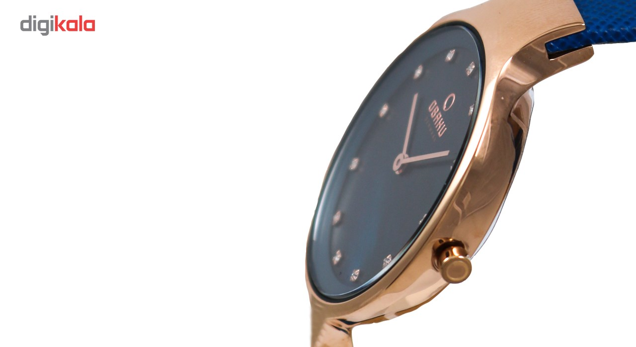 ساعت مچی عقربه ای زنانه اباکو مدل V173LXVLRA