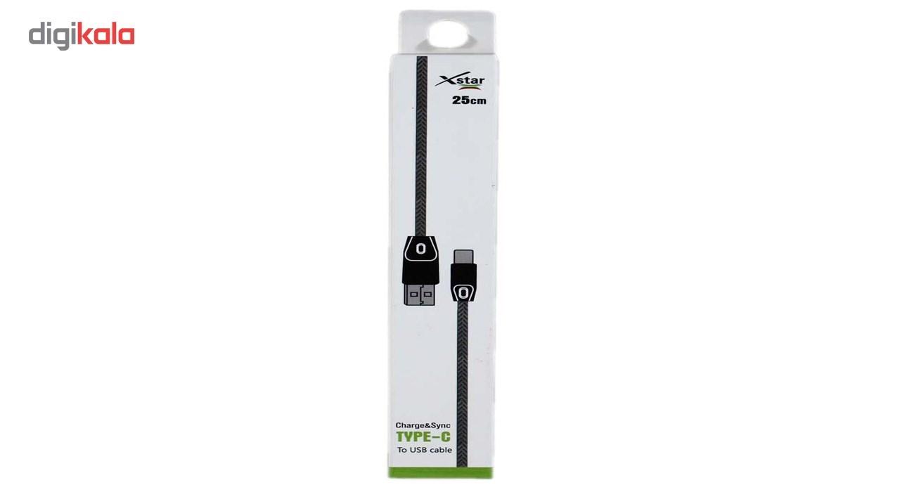 کابل تبدیل USB به type-c مدل ایکس استار به طول 25 سانتی متر main 1 4