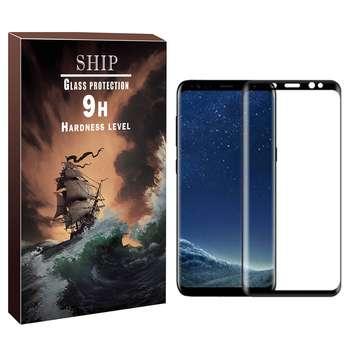 محافظ صفحه نمایش شیپ مدل FUM-01 مناسب برای گوشی موبایل سامسونگ Galaxy S8