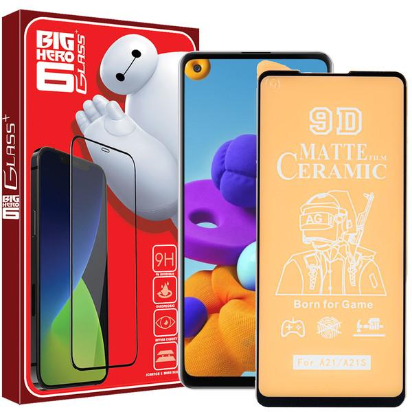 محافظ صفحه نمایش مات مدل Hero مناسب برای گوشی موبایل سامسونگ Galaxy A21s