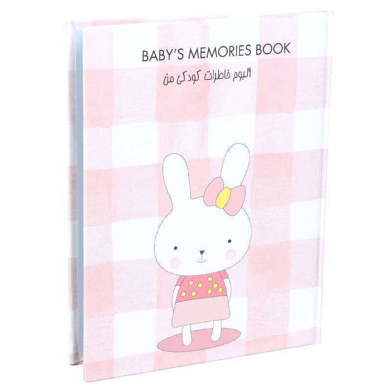 آلبوم خاطرات کودک بلما مدل خرگوش