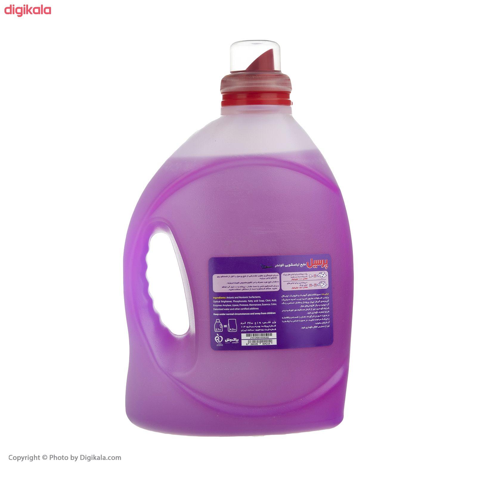 مایع لباسشویی پرسیل مدل Lavender مقدار 2.7 کیلوگرم main 1 2