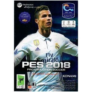 بازی کامپیوتری PES 2018 مخصوص PC