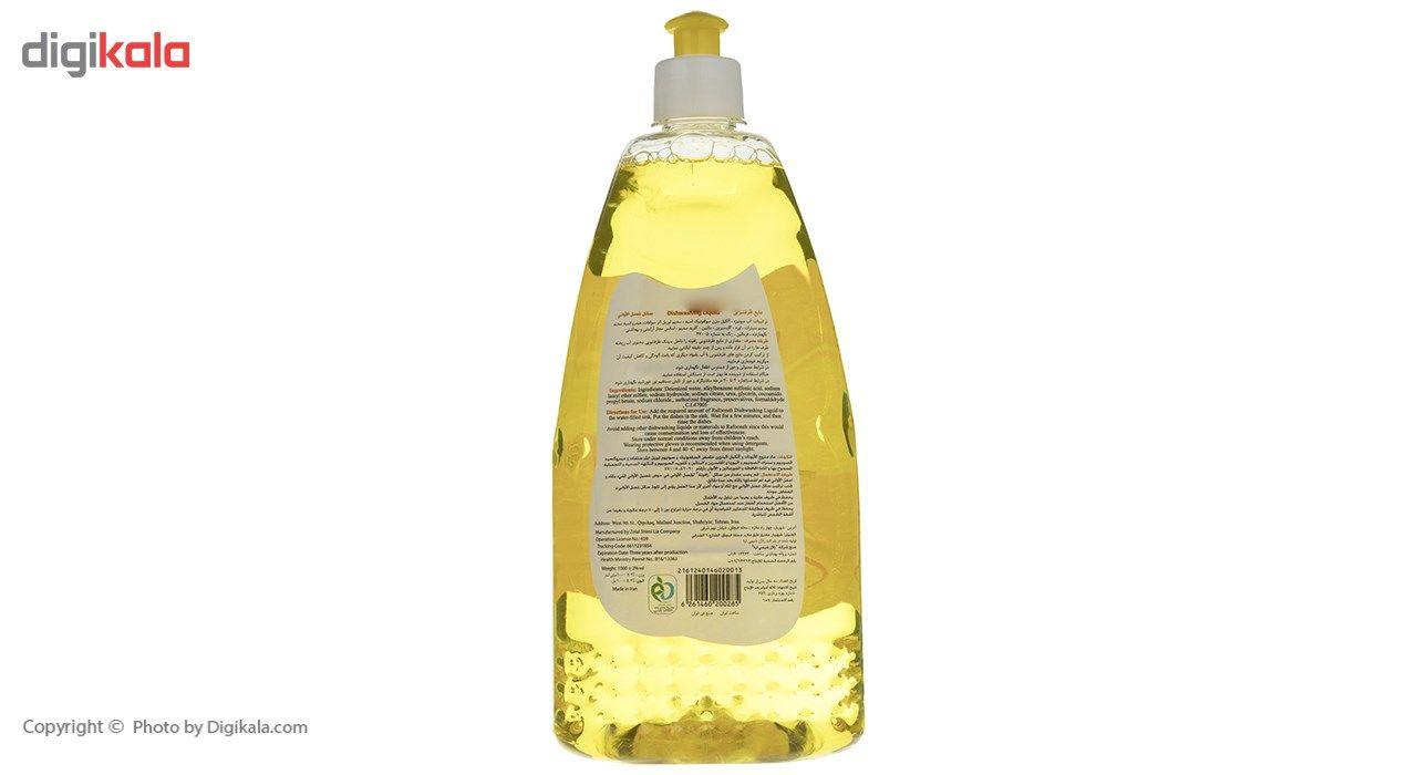 مایع ظرفشویی زرد رافونه مقدار 1000 میلی لیتر main 1 2
