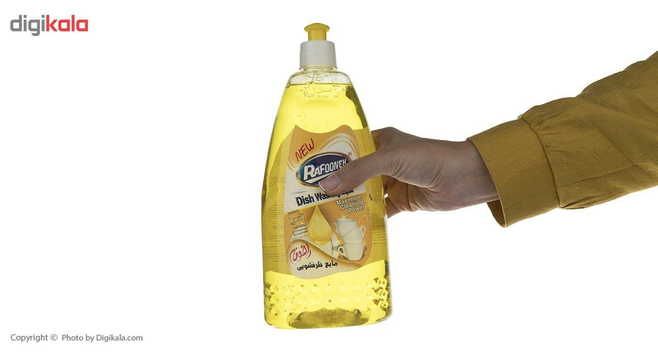 مایع ظرفشویی زرد رافونه مقدار 1000 میلی لیتر main 1 4