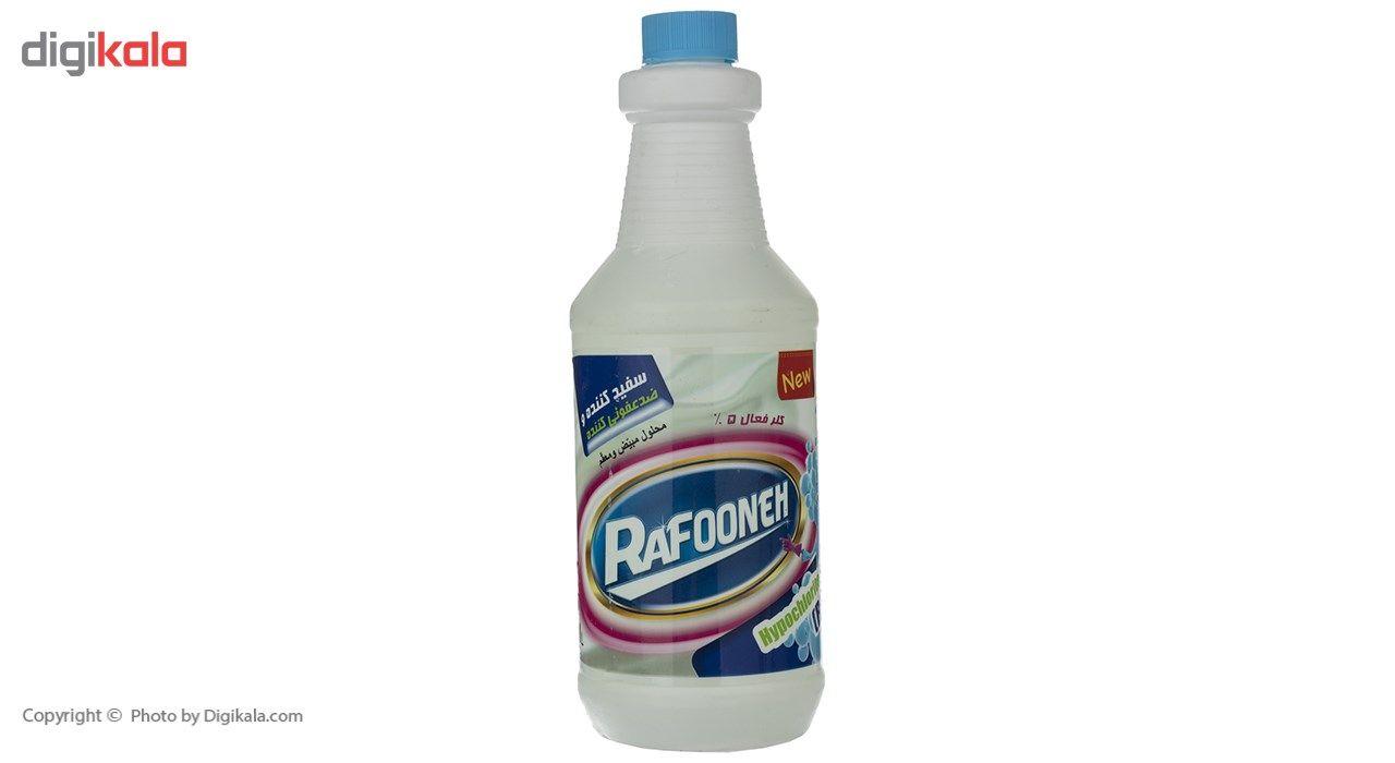 مایع سفید کننده رافونه مقدار 1000 گرم main 1 1