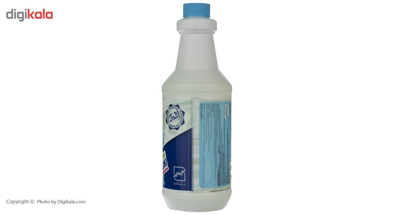 مایع سفید کننده رافونه مقدار 1000 گرم main 1 2