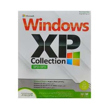 سیستم عامل Windows XP Collection Sp2,Sp3 نشر نوین پندار