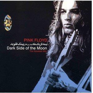 آلبوم موسیقی نیمه تاریک ماه اثر پینک فلوید