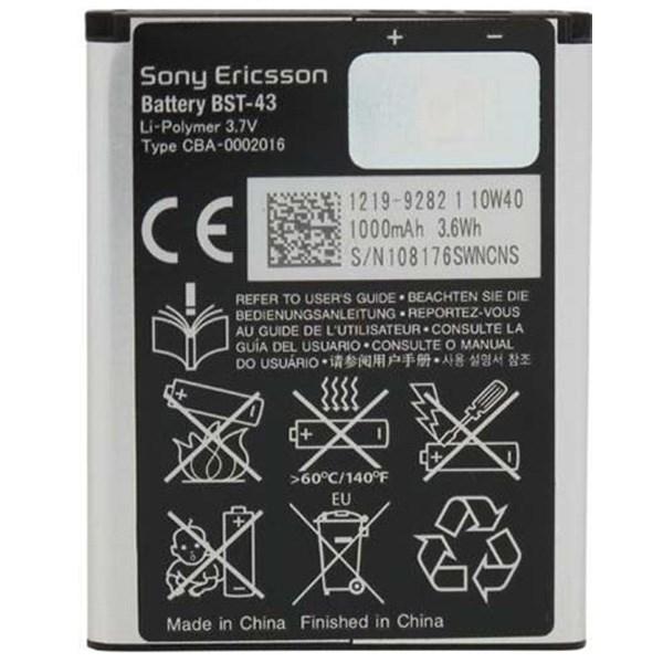 باتری موبایل مناسب برای  سونی BST-43