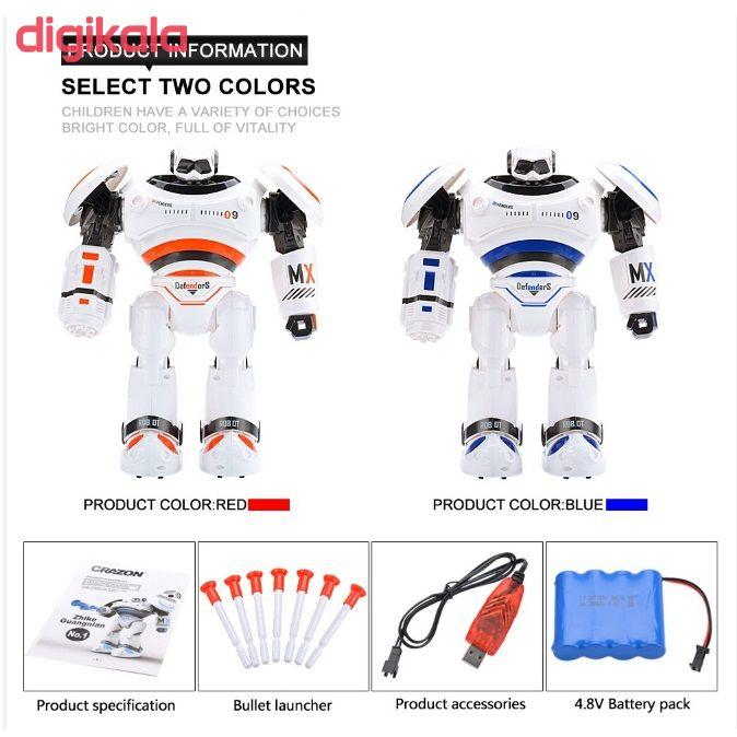 ربات کنترلی کریزون کد 1701A main 1 2
