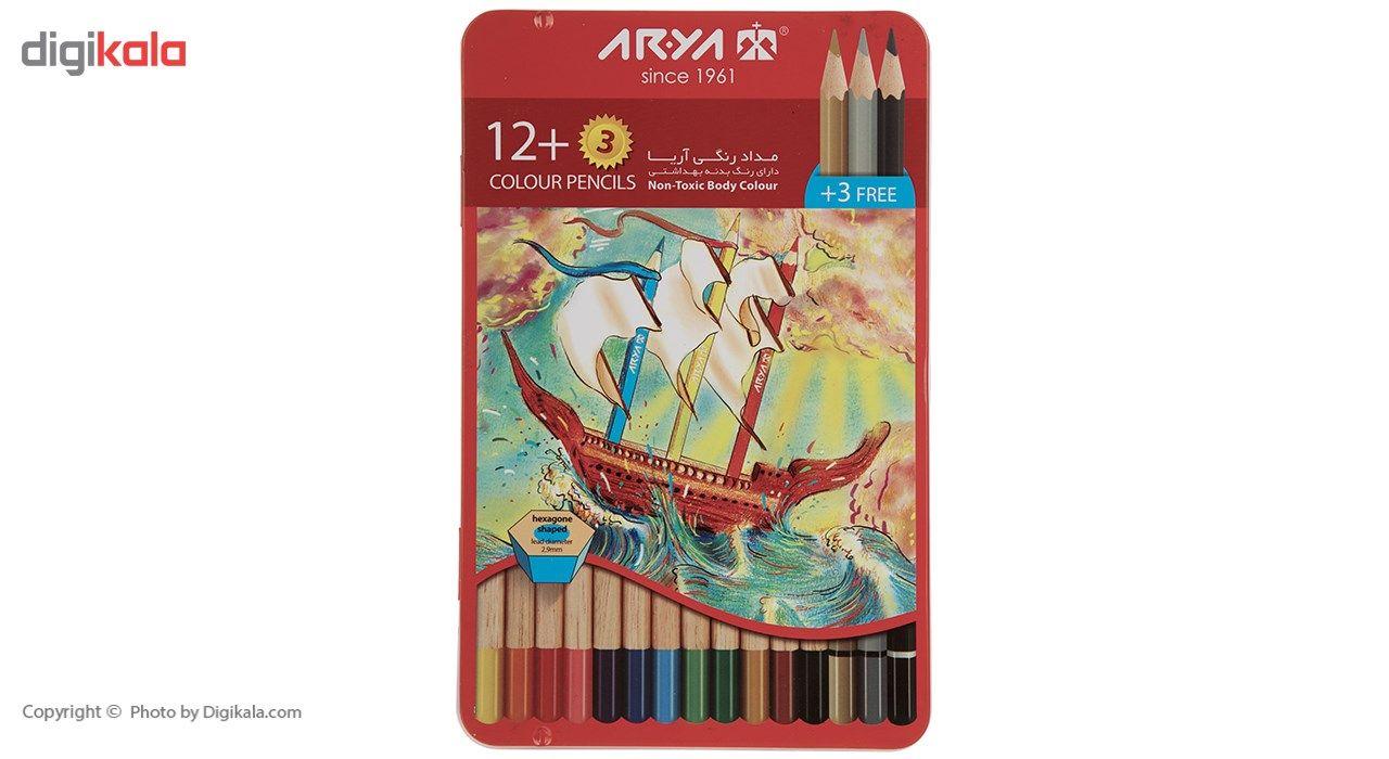 مداد رنگی 12+3 رنگ آریا مدل 3021 main 1 1