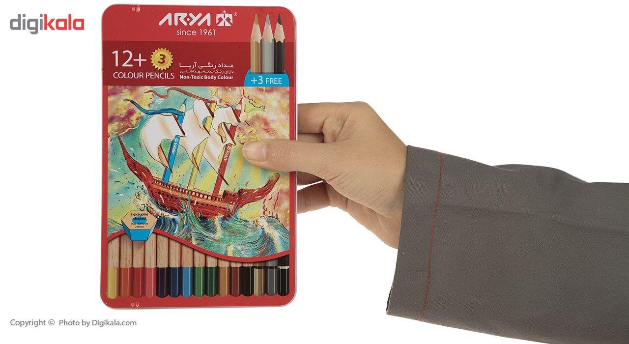 مداد رنگی 12+3 رنگ آریا مدل 3021 main 1 2