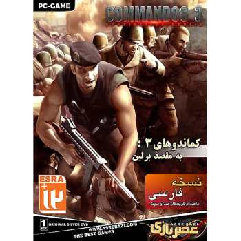 بازی کامپیوتری Commandos 3