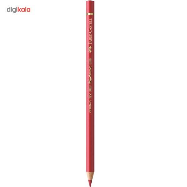 مداد رنگی فابر-کاستل مدل Polychromos کد رنگی 219