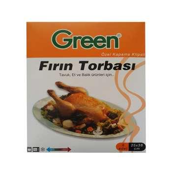کیسه پخت تنوری گرین مدل Firin بسته 8 عددی