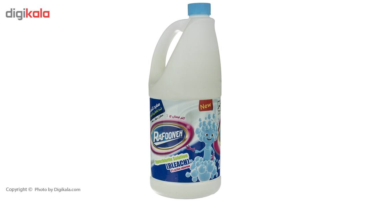 مایع سفید کننده رافونه مقدار 2000 گرم main 1 2