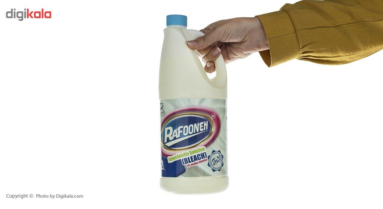 مایع سفید کننده رافونه مقدار 2000 گرم main 1 3