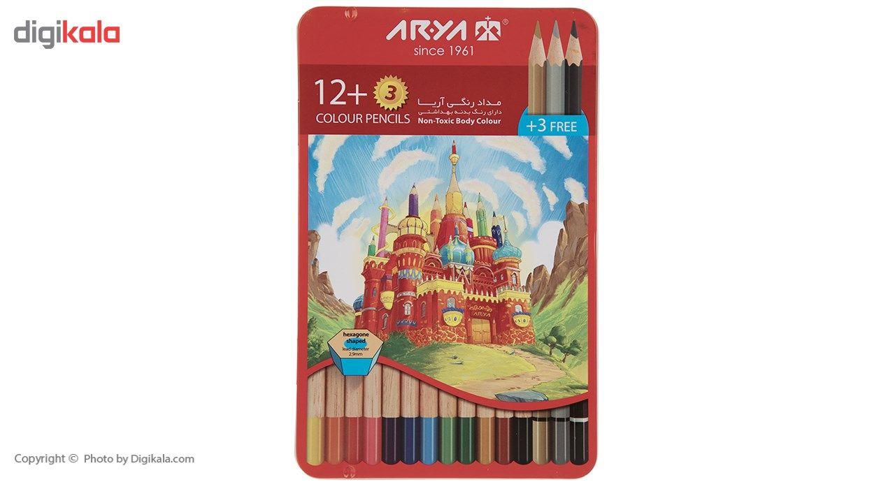 مداد رنگی 12+3 رنگ آریا مدل 3021 main 1 7