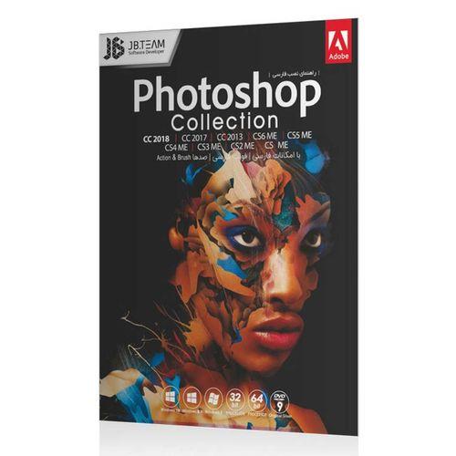 مجموعه نرم افزار طراحی و گرافیک Adobe Photoshop Collection 2018 نشر جی بی