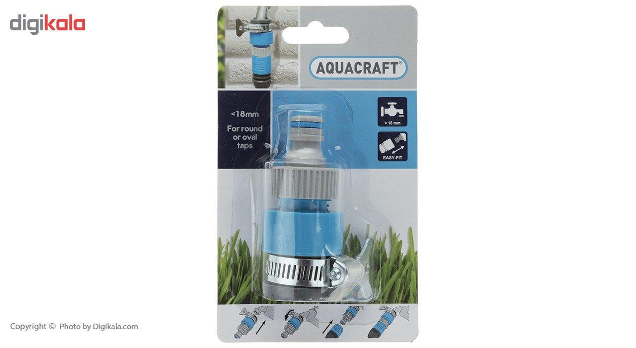 رابط شلنگ به شیر آکوا کرفت مدل 550270  Aquacraft 550270 Round Tap Connector Watering Accessories