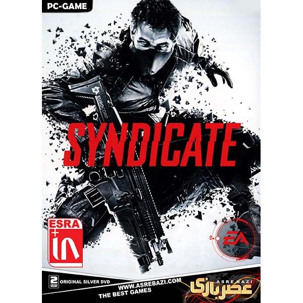 بازی کامپیوتری Syndicate