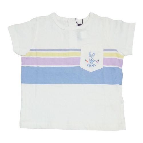 تی شرت کودک سرجنت میجور مدل Dedidier