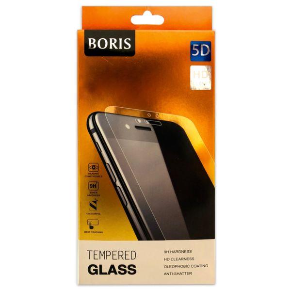 محافظ صفحه نمایش شیشه ای مات بوریس مدل MATTE  مناسب برای گوشی موبایل آیفون 7 و 8