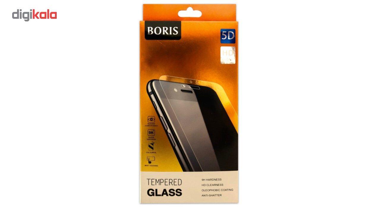 محافظ صفحه نمایش شیشه ای مات بوریس مدل MATTE  مناسب برای گوشی موبایل آیفون 7 و 8 main 1 1