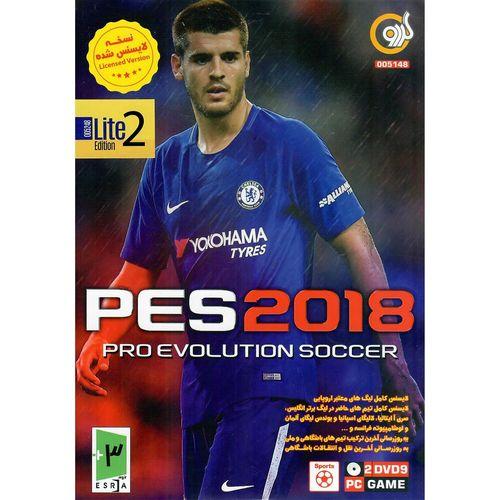 بازی PES 2018  Lite2 Edition مناسب برای سیستم های ضعیف مخصوص PC