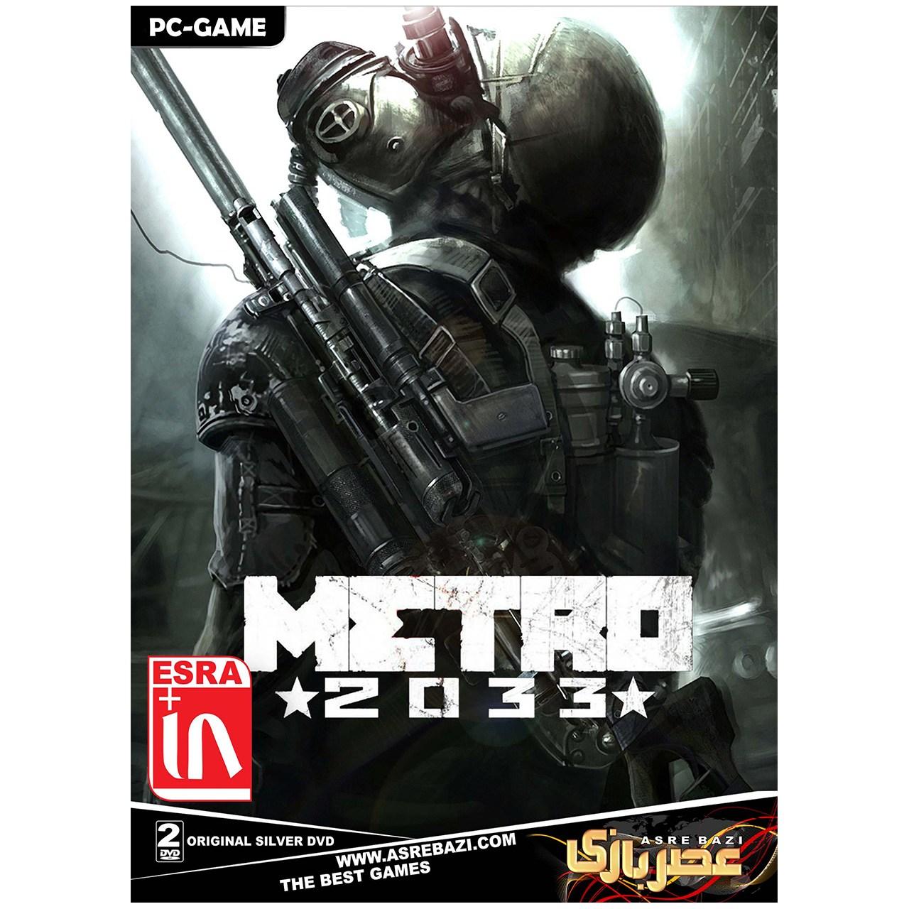 بازی کامپیوتری Metro 2033
