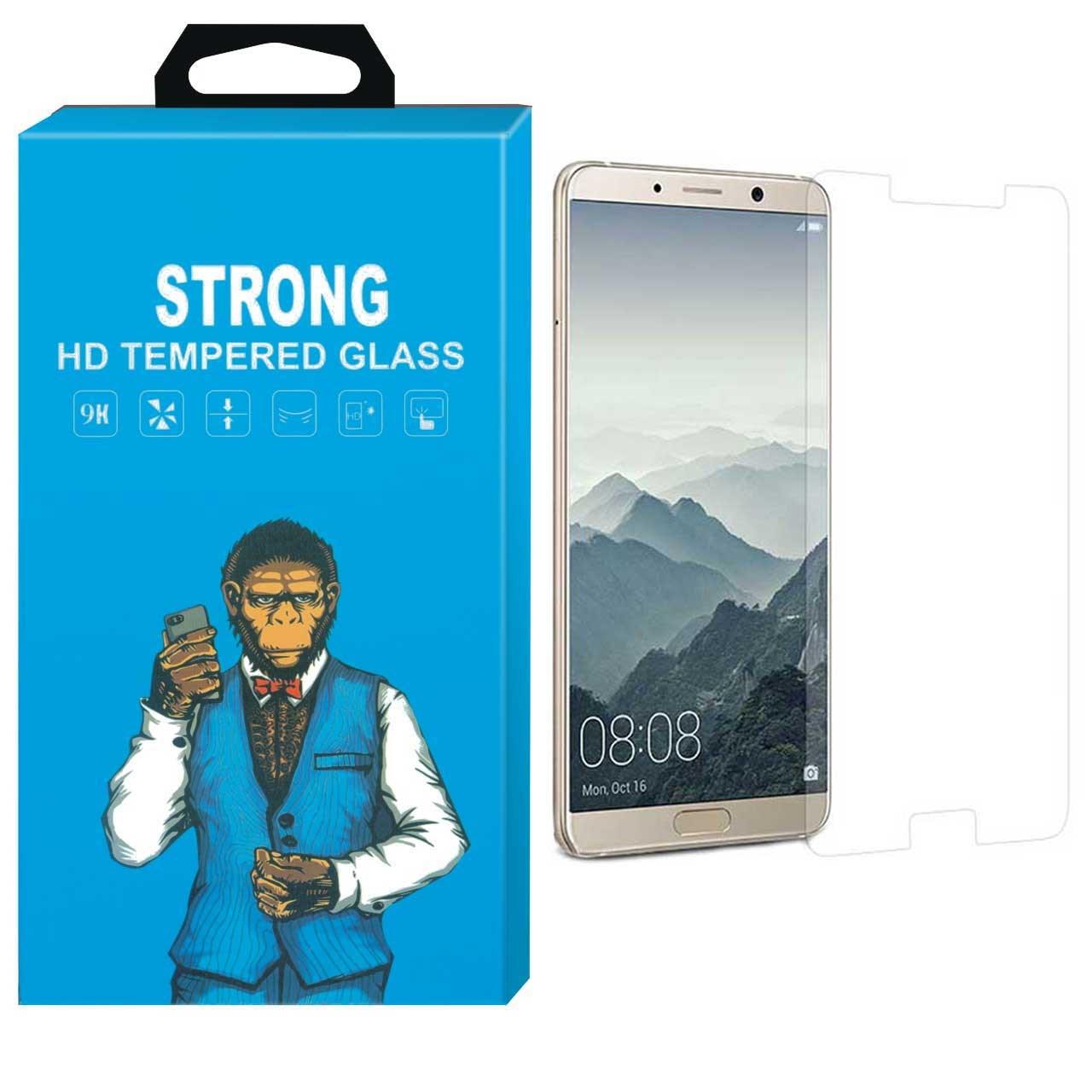 محافظ صفحه نمایش شیشه ای تمپرد مدل Strong مناسب برای گوشی هواوی Mate 10