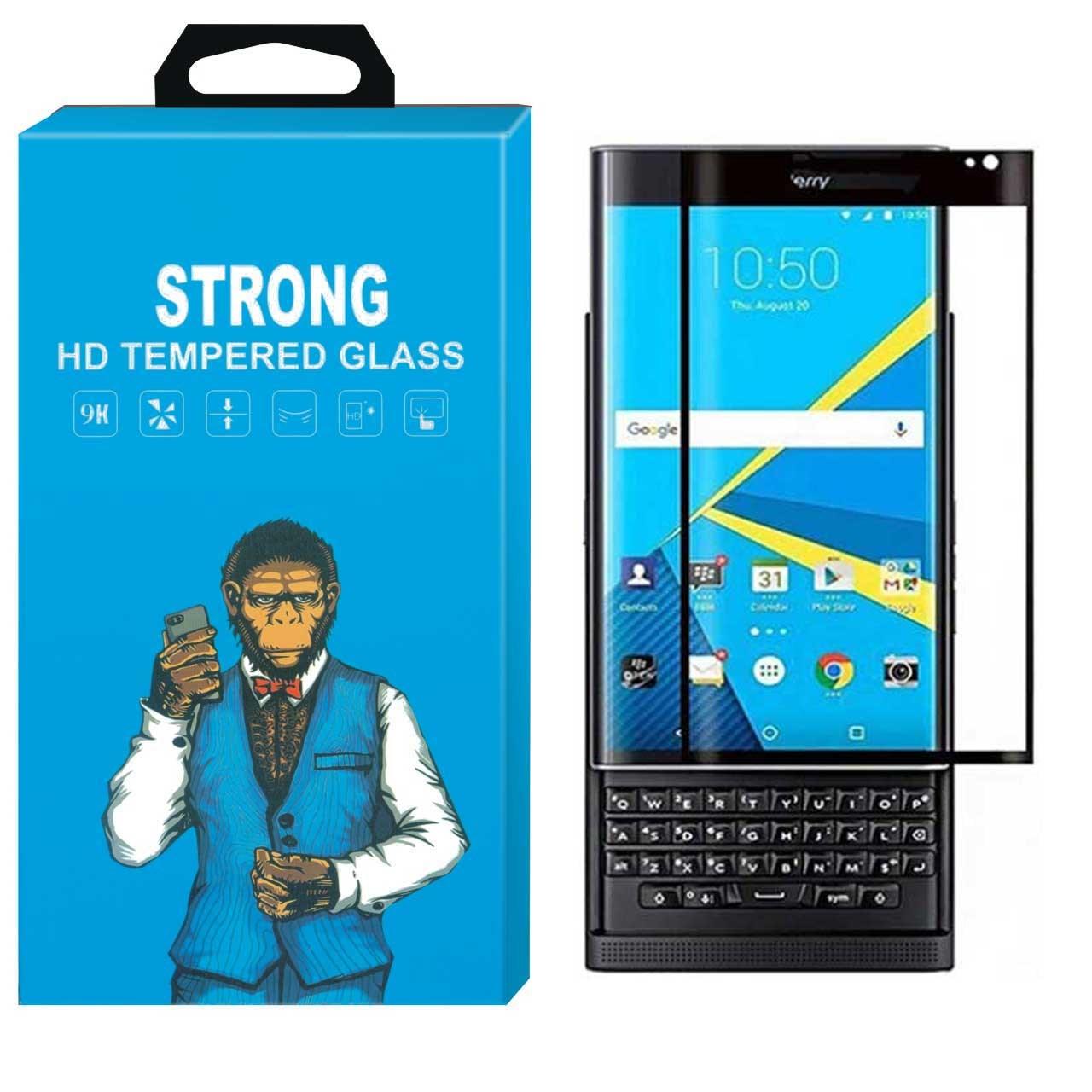 محافظ صفحه نمایش شیشه ای Full cover مانکی مدلStrong مناسب برای گوشی بلک بری Priv