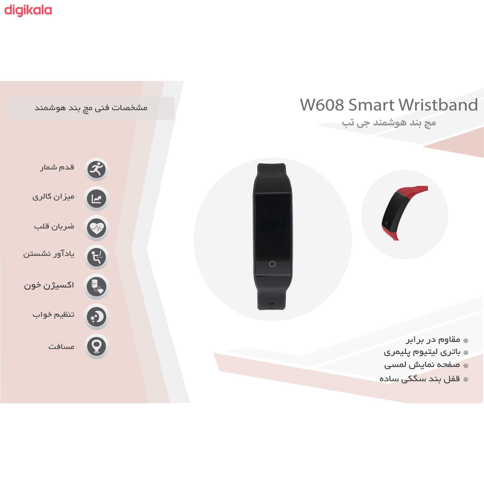 مچ بند هوشمند جی تب مدل W608 همراه با بند اضافه main 1 10
