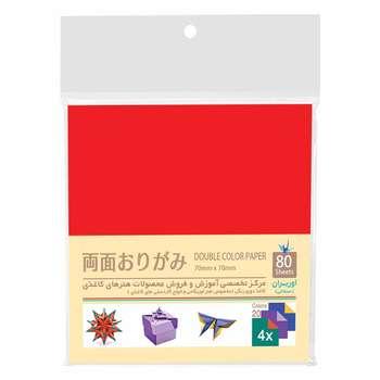 بسته کاغذ اوریگامی اوریران طرح رنگی مدل دو رو کد 7070