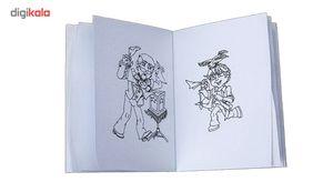 ابزار شعبده باز ی کتاب نقاشی جادویی مدل DSK198