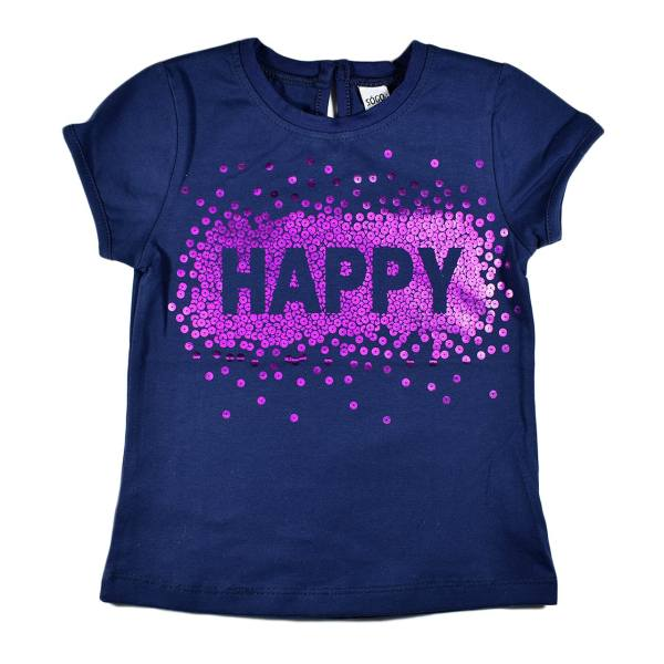 تیشرت دخترانه سوگلی مدلHappy کد 432272